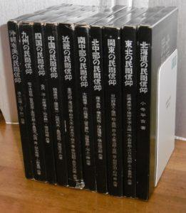 P1440779 (1000x1000)