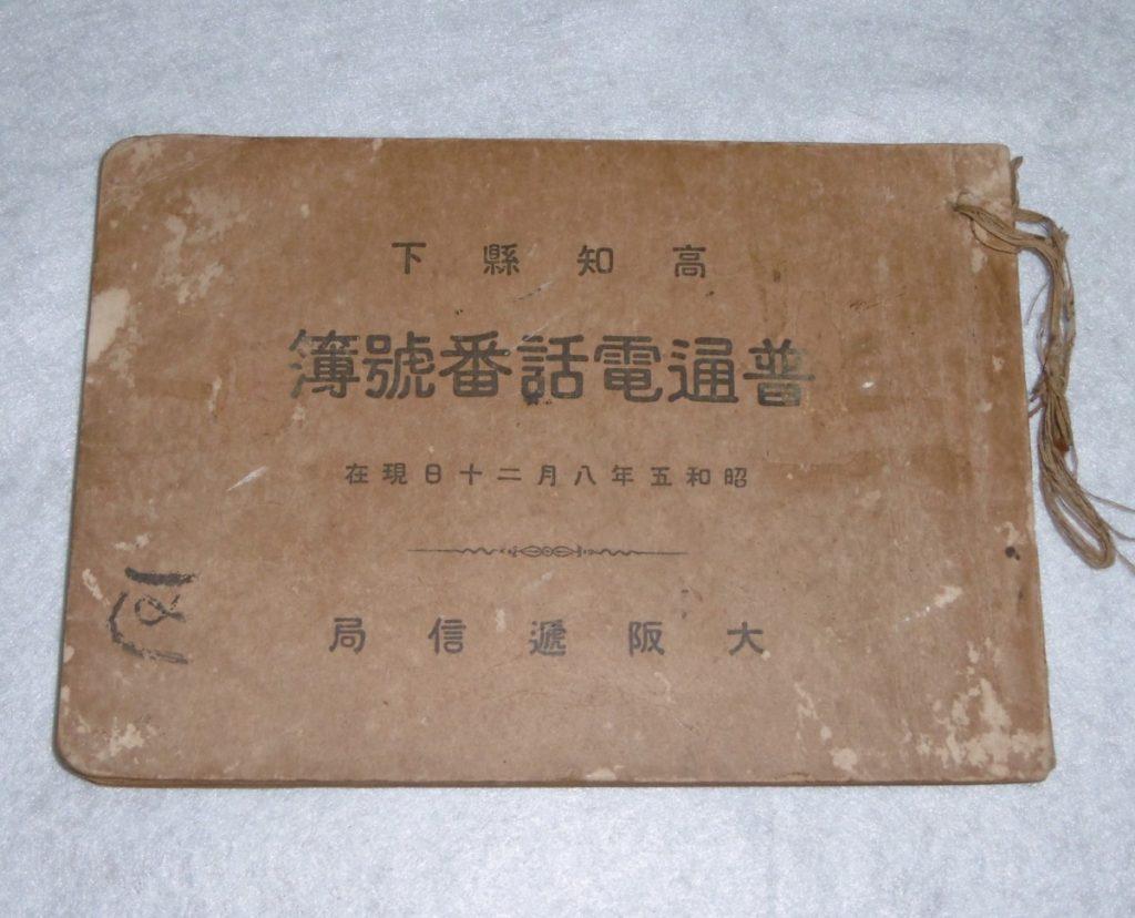 P1080393