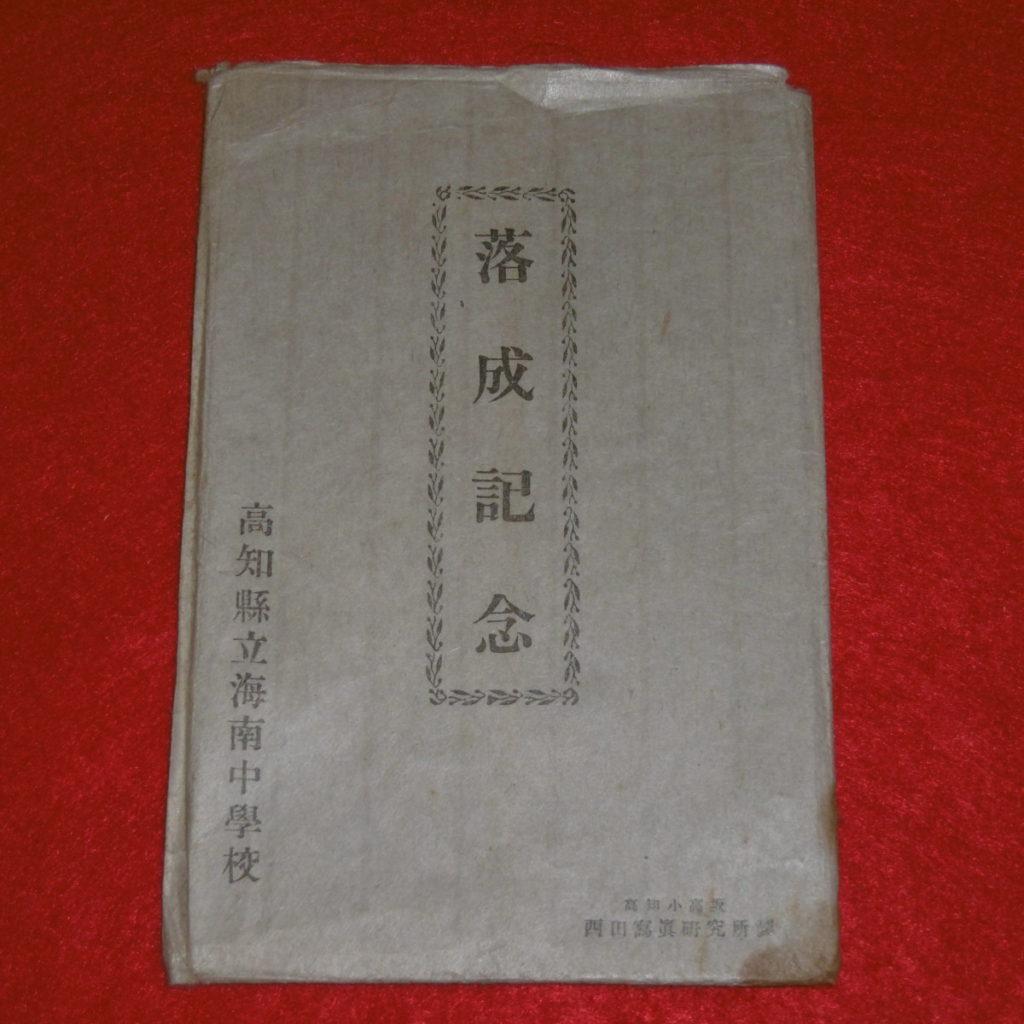 P1080638