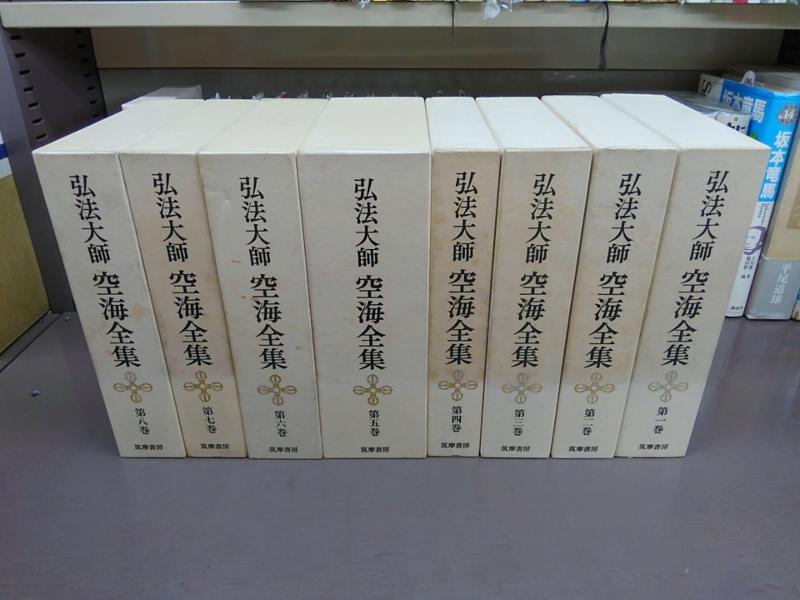 KIMG0723 (800x600)