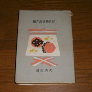 P1190225 (800x800)
