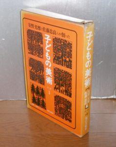 P1210139 (635x800)