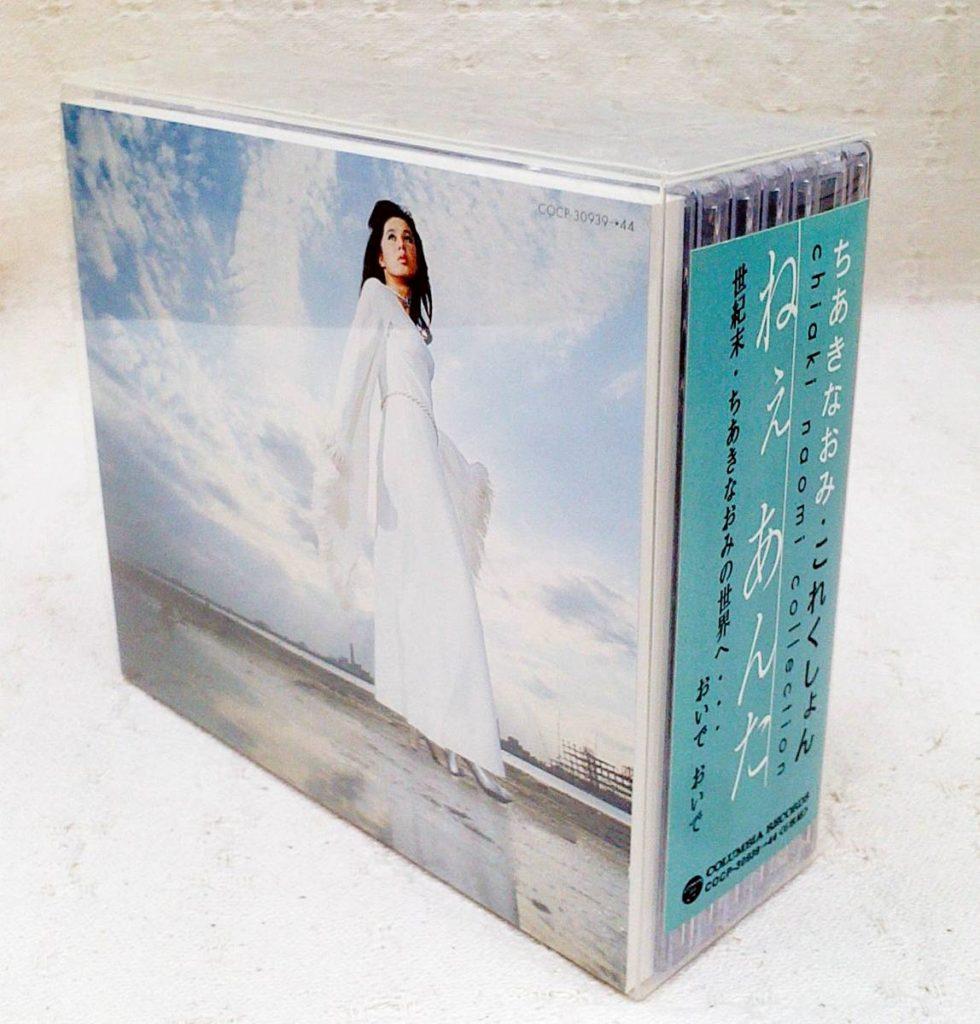 kochikoshobu-img1148x1200-1511077109owmfyl32541