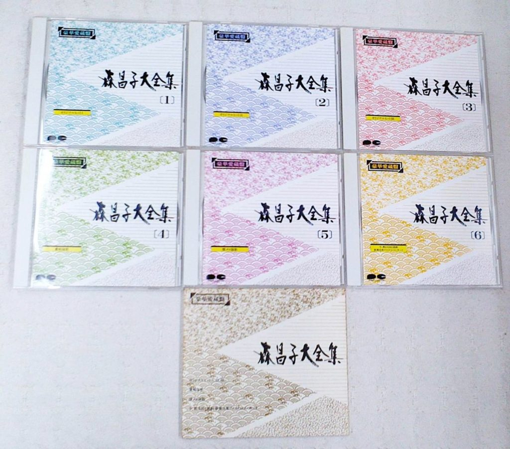 kochikoshobu-img1200x1057-1510913012jay93u17826