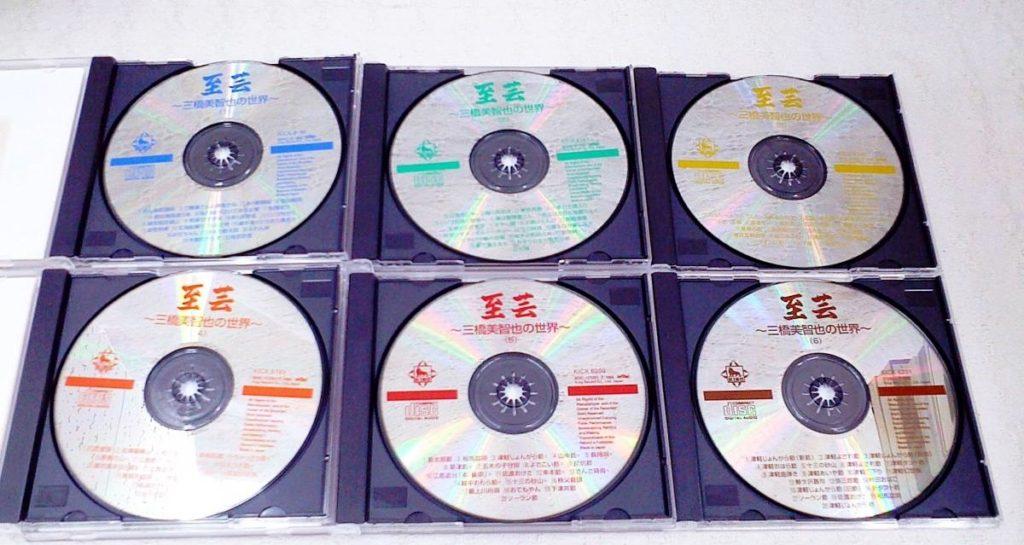 kochikoshobu-img1200x639-1511258480yqof3o9627