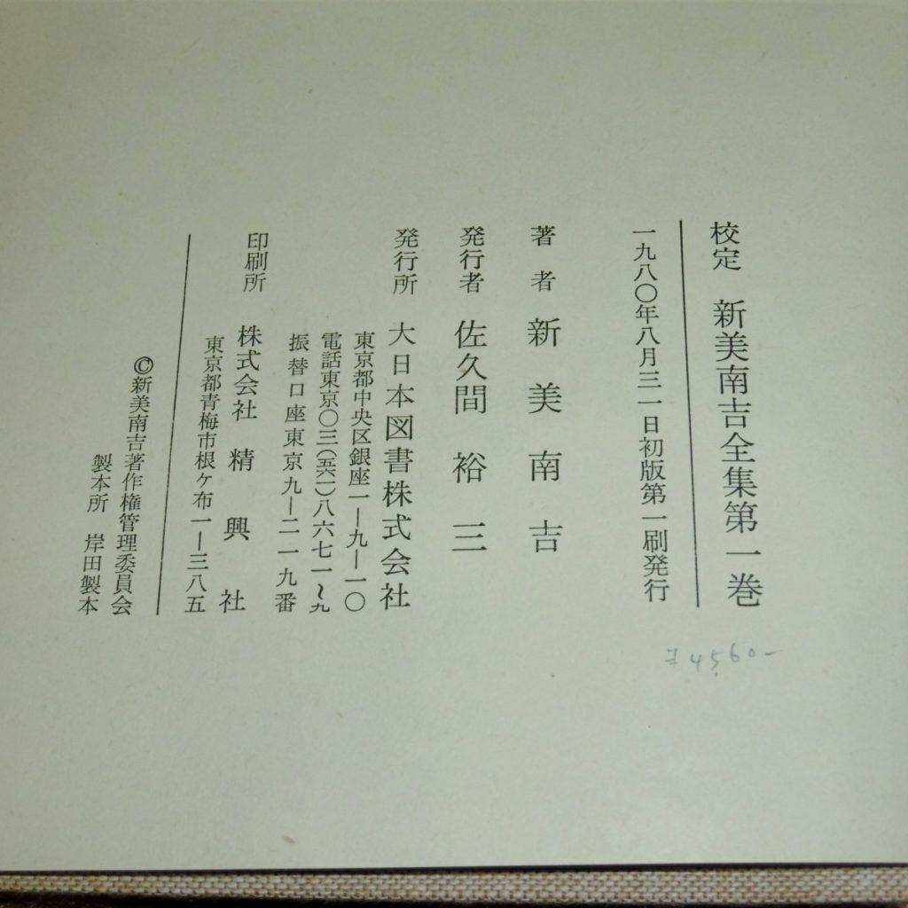P1250135