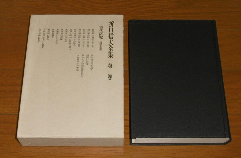 P1350644