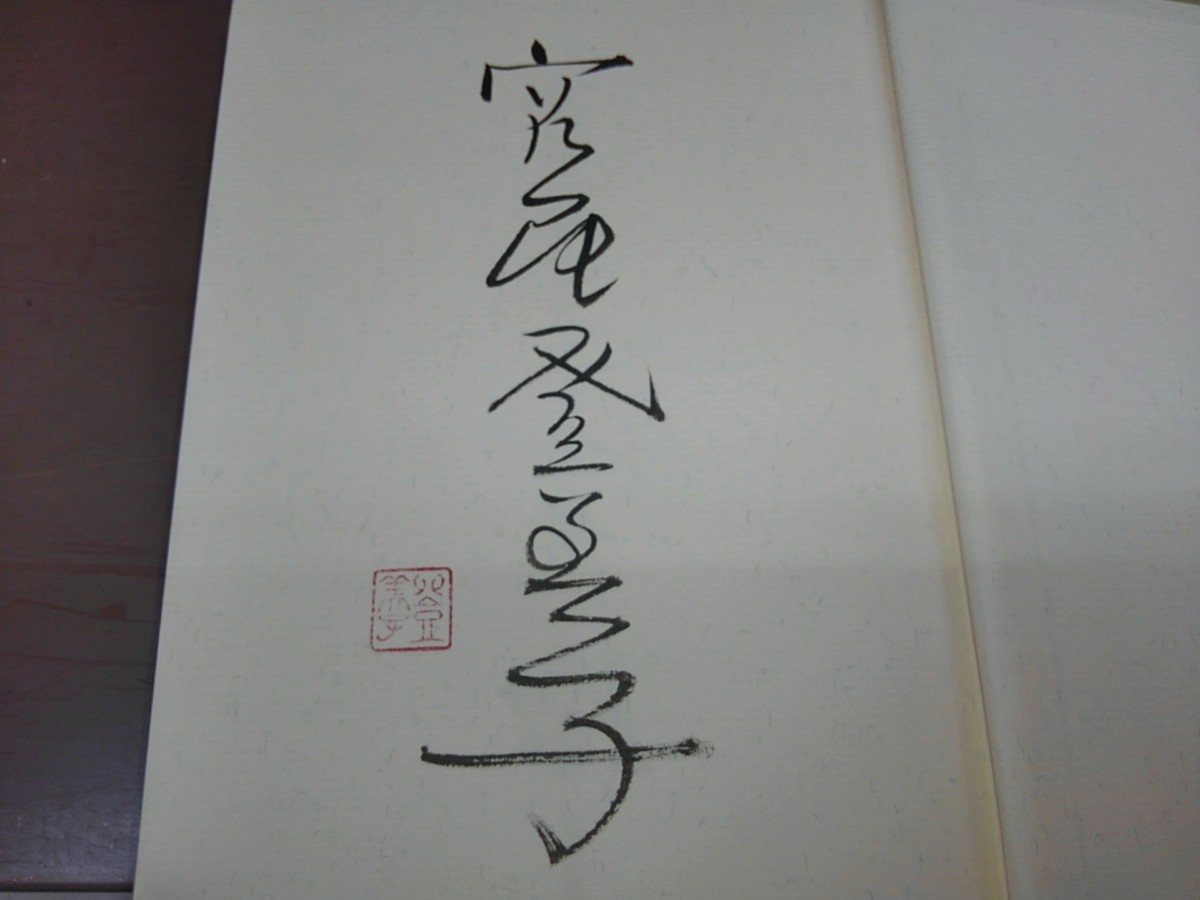 KIMG6052