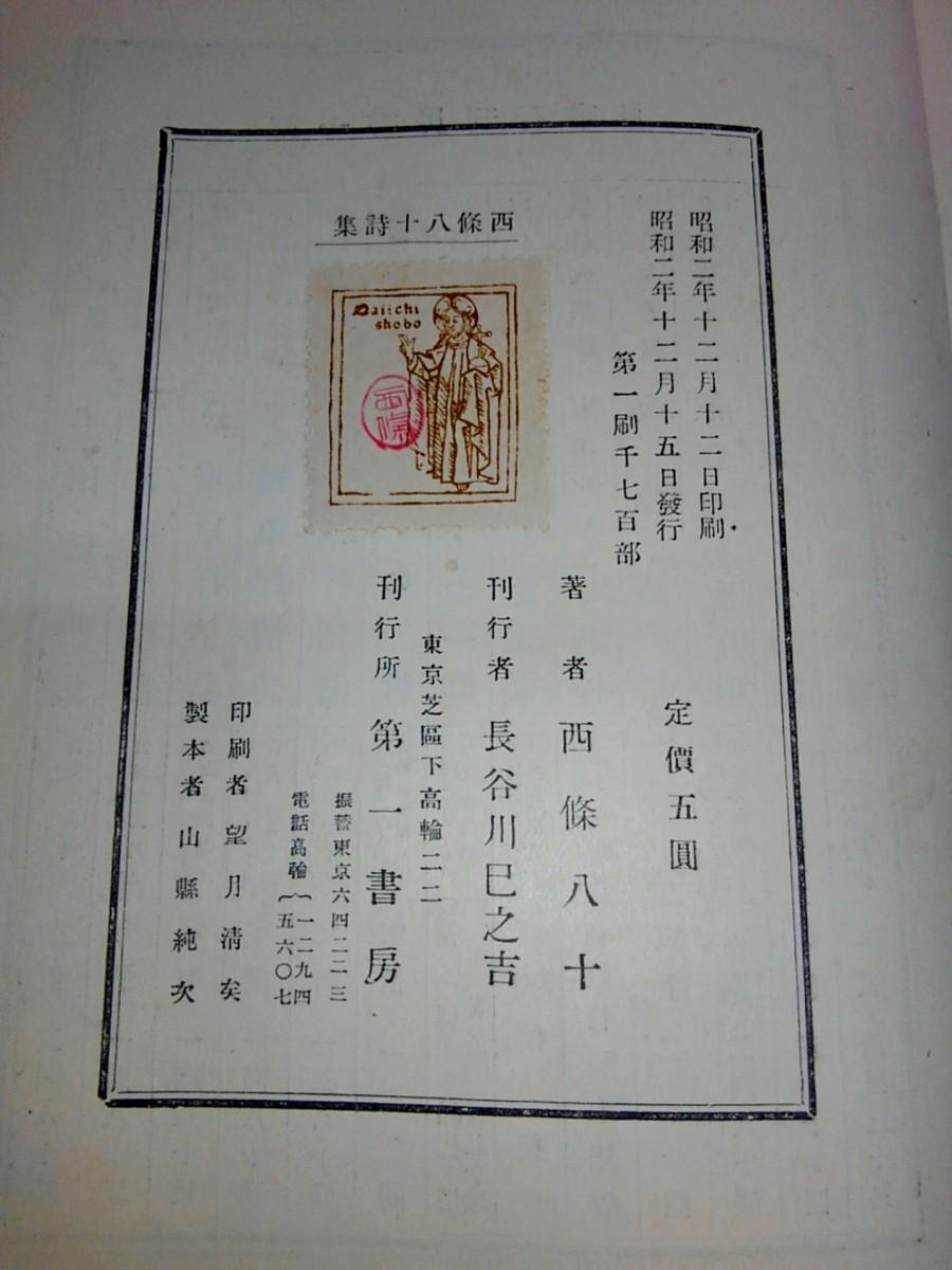 KIMG7046 (1)