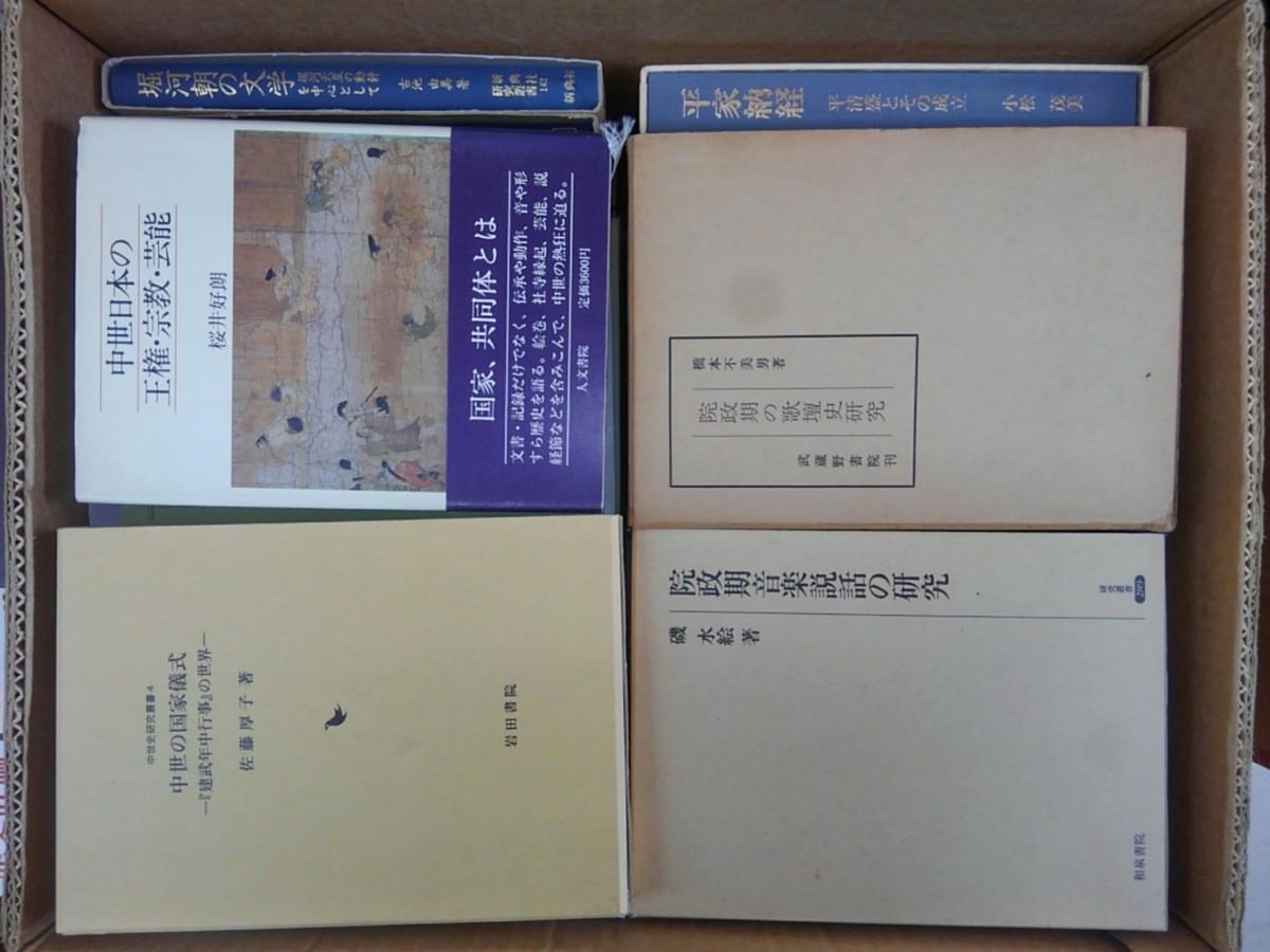 KIMG2205 (1)