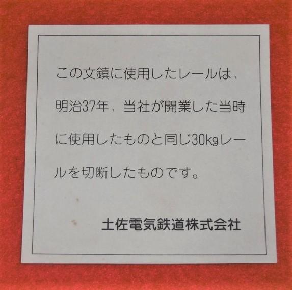P1780187 (2)