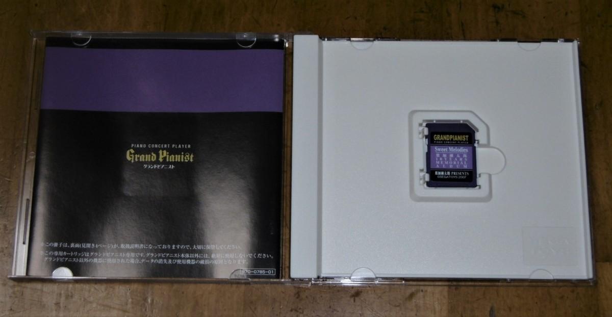 P1790086 (2)