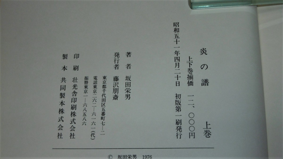 P1790580 (2)