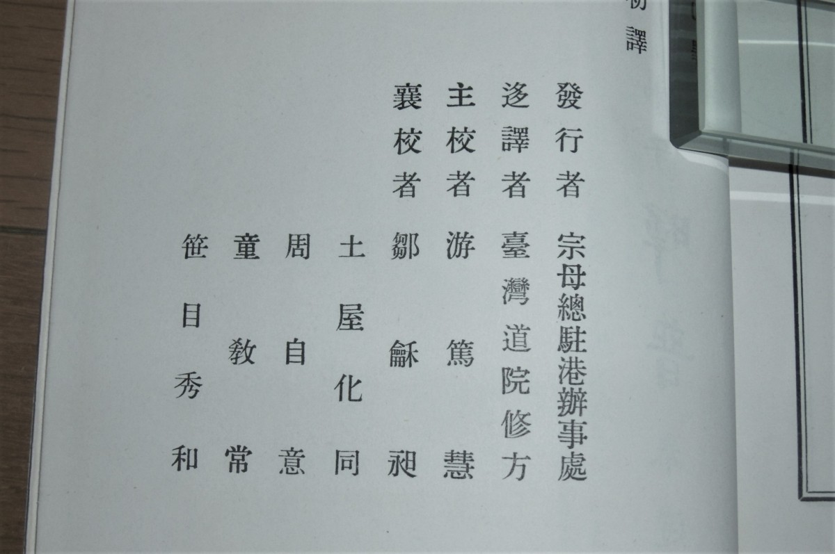 P1800085 (2)