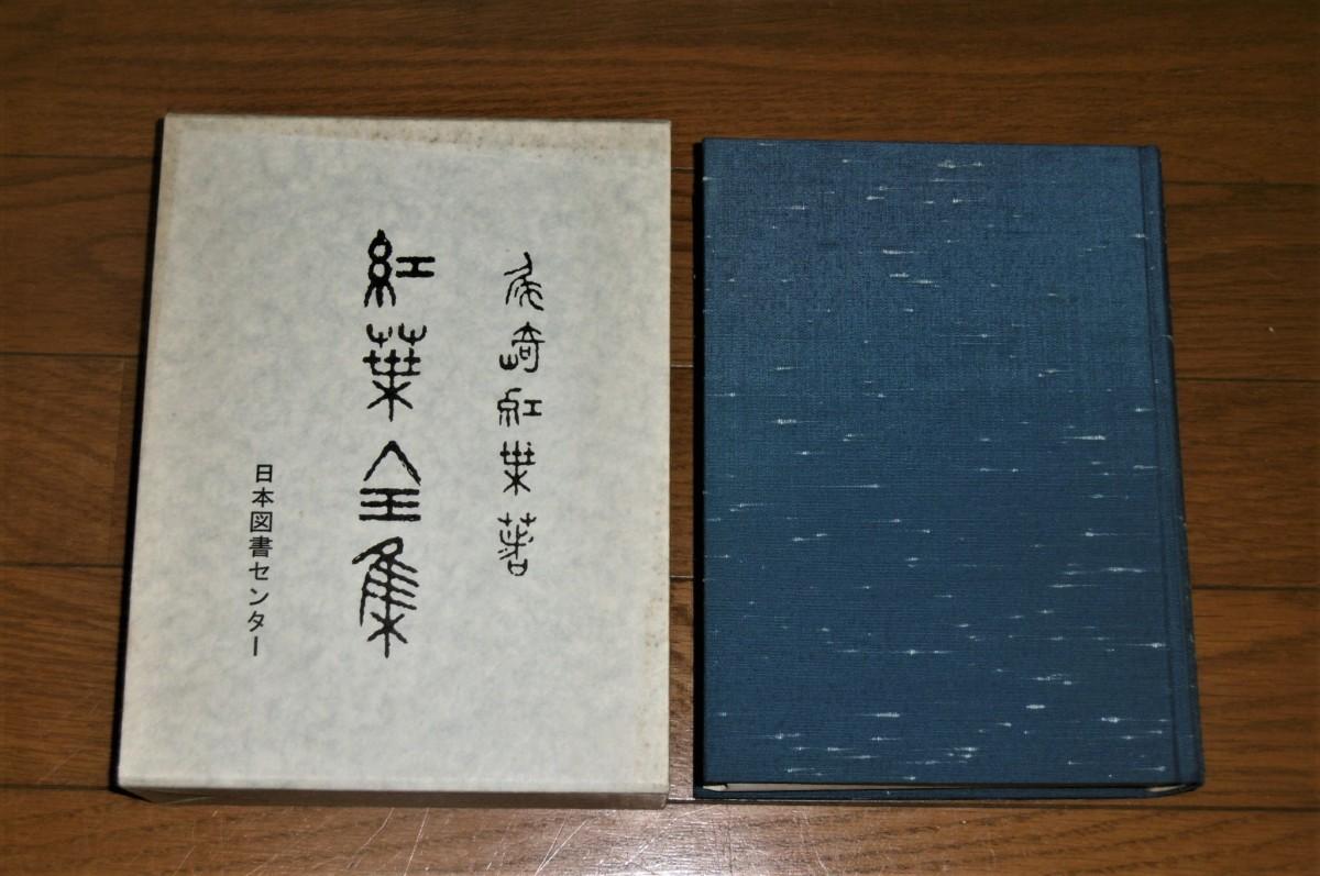 P1820585 (2)