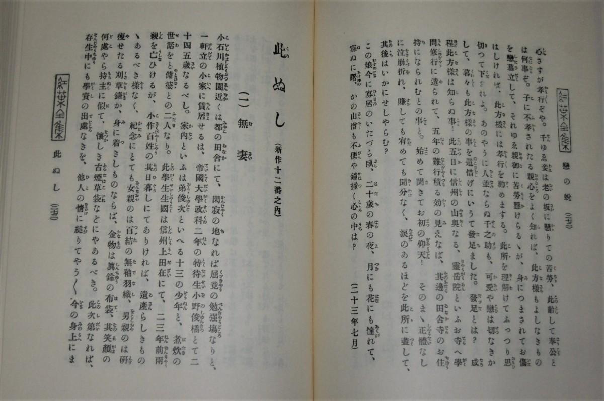 P1820588 (2)