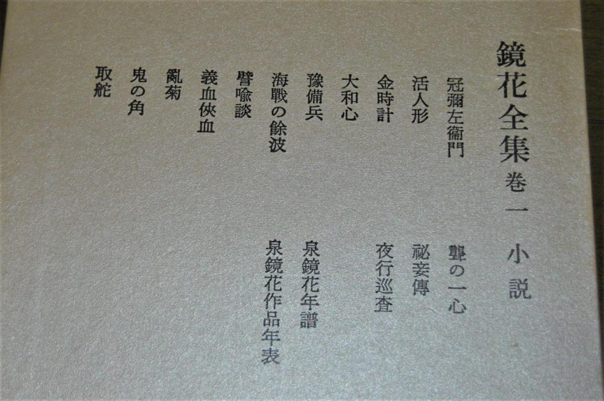 P1820944 (2)