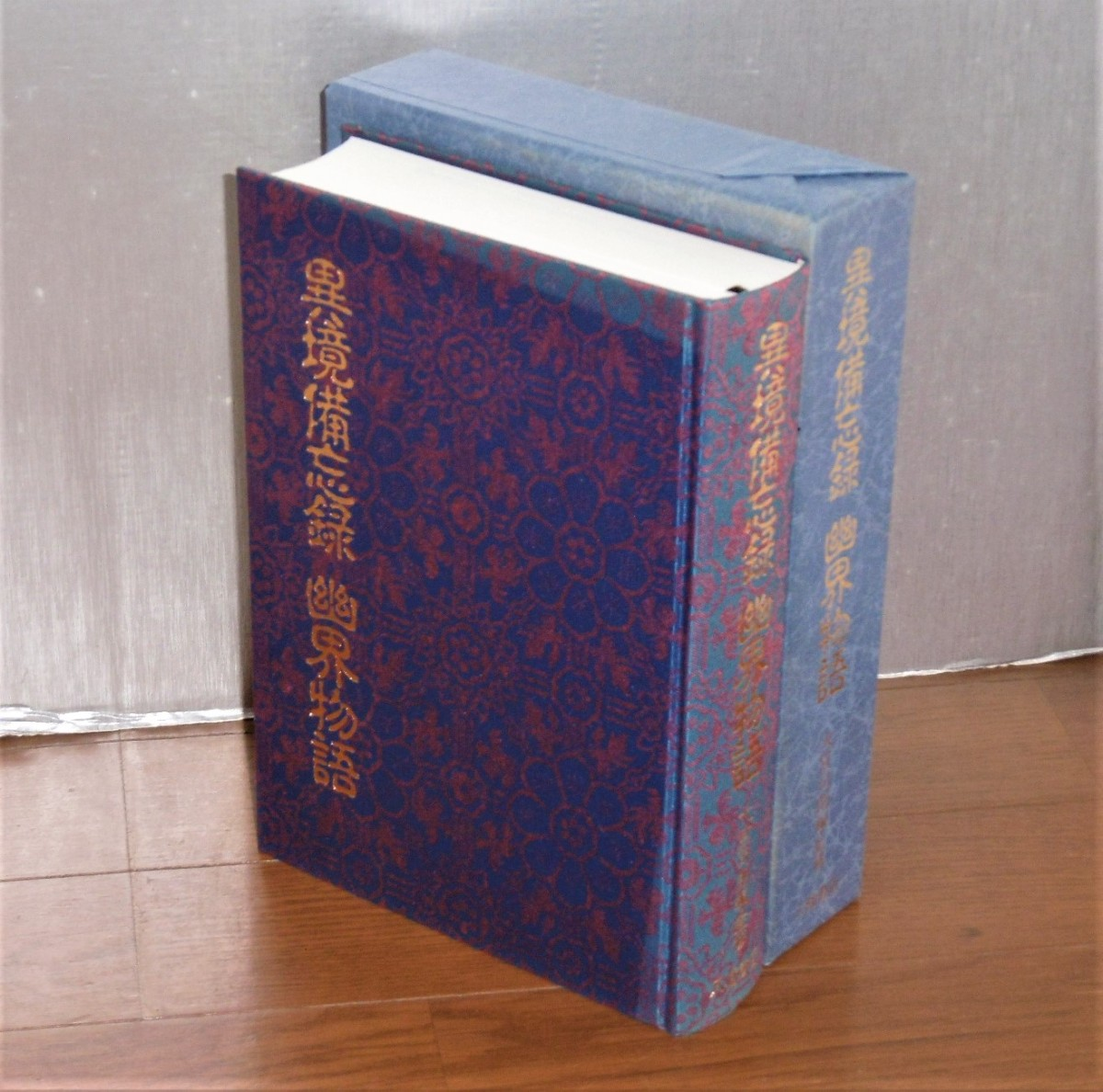P1010219 (2)