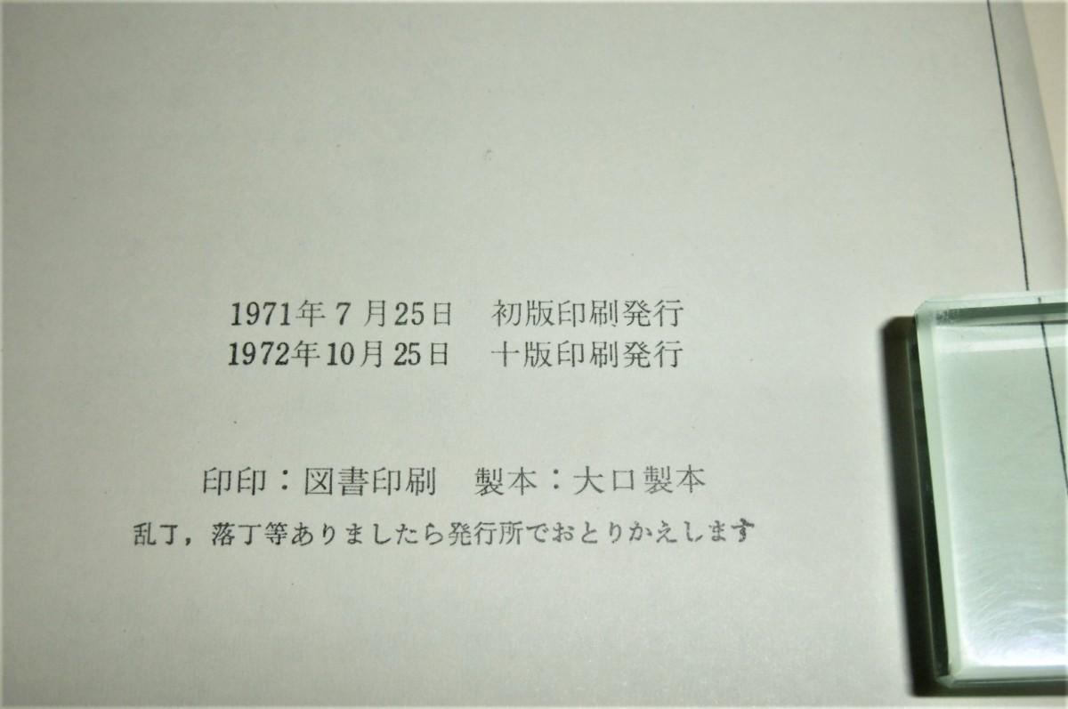 P1010870 (2)