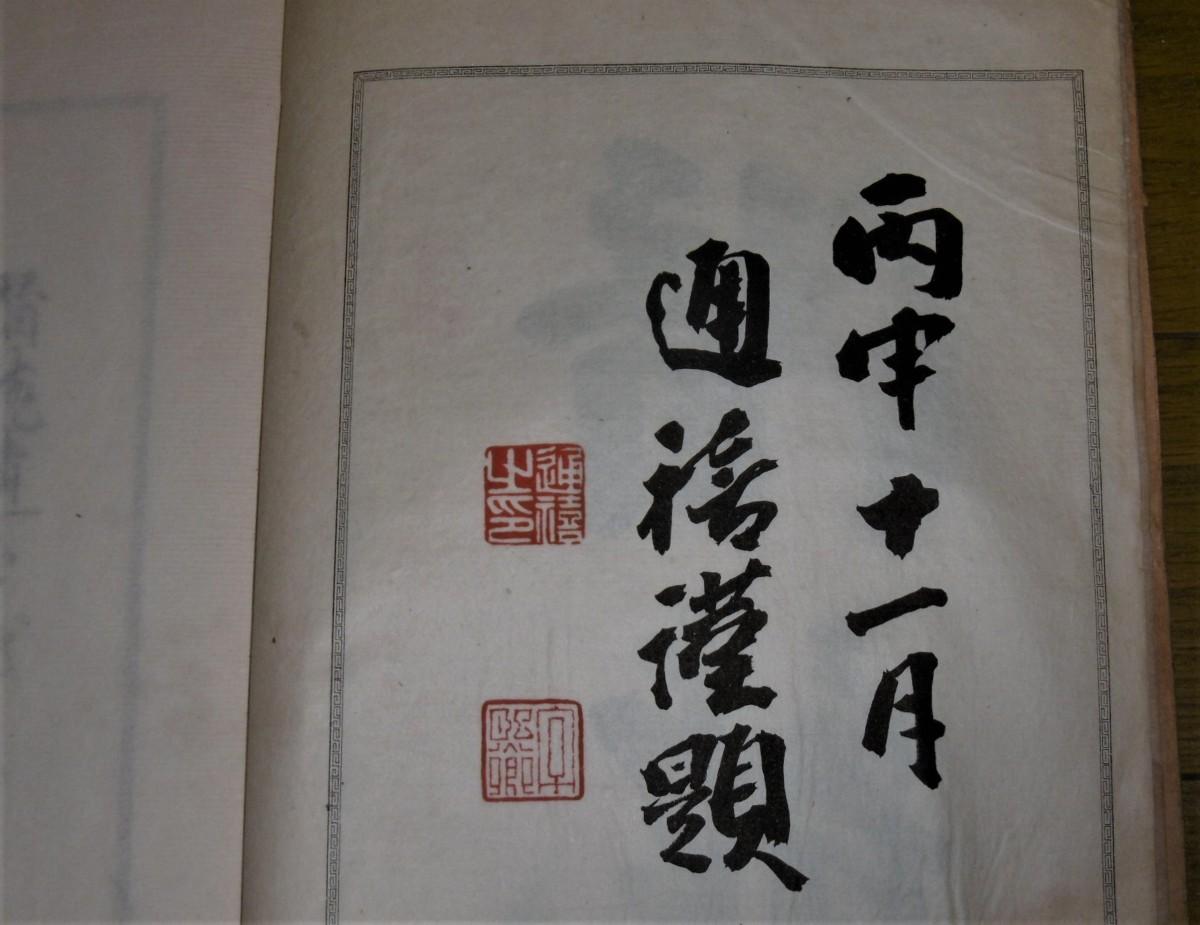 P1800031 (2)