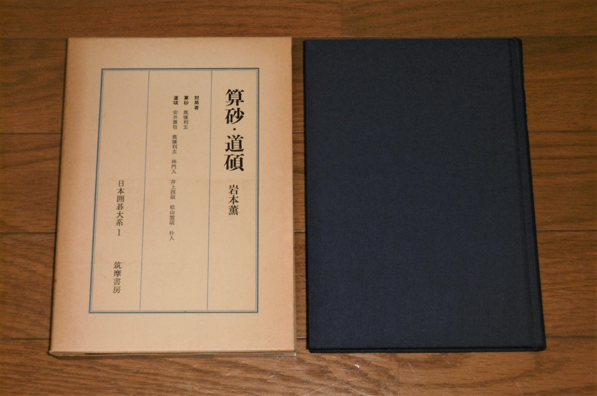 P1020631 (2)