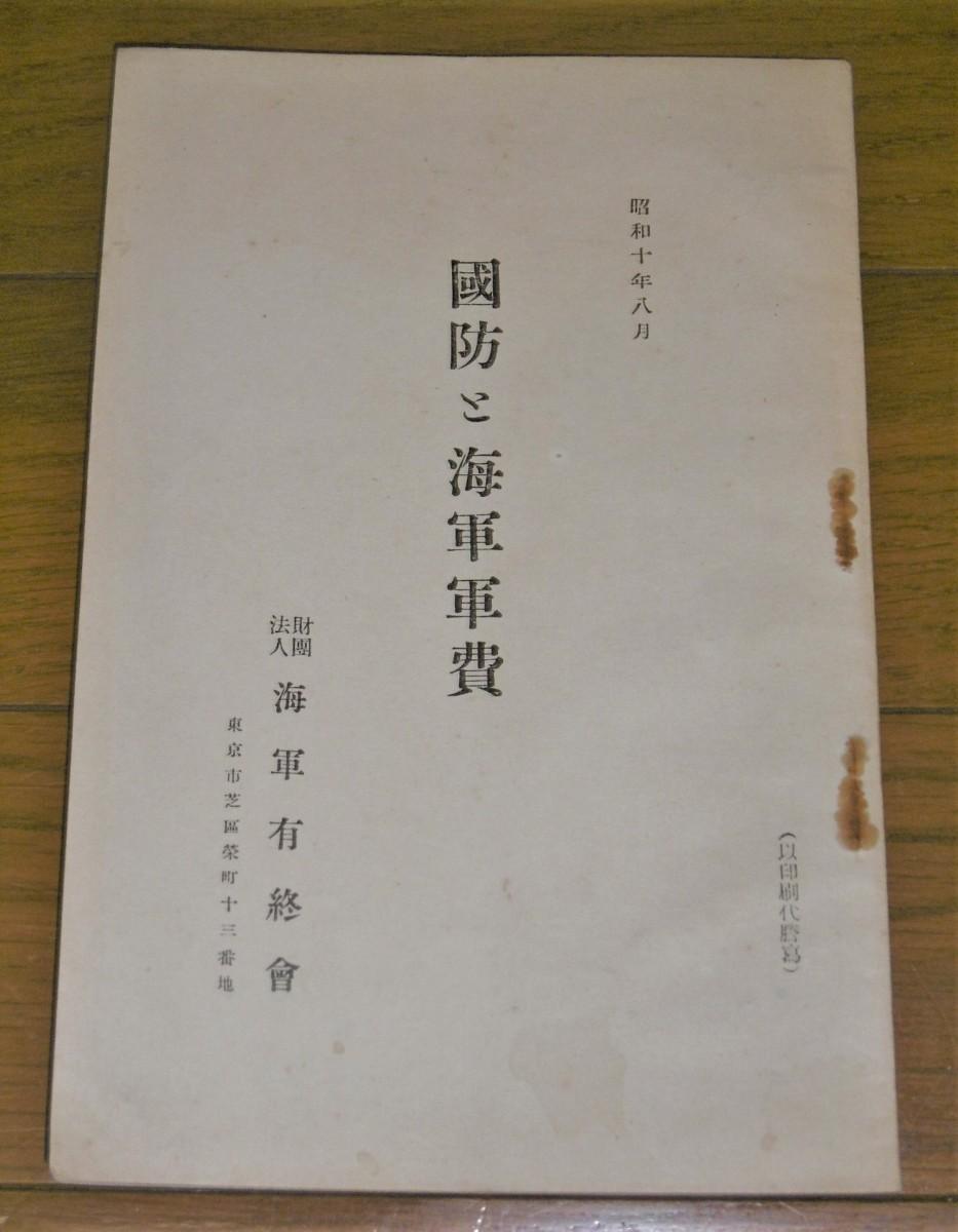 P1020797 (2)