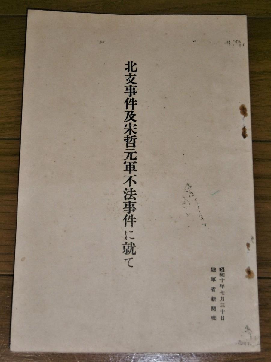 P1020802 (3)