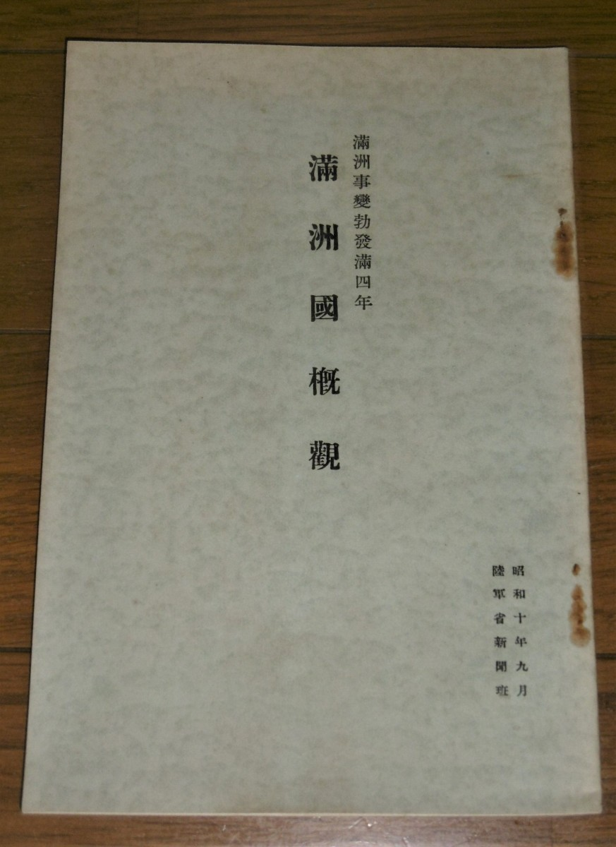 P1020813 (2)