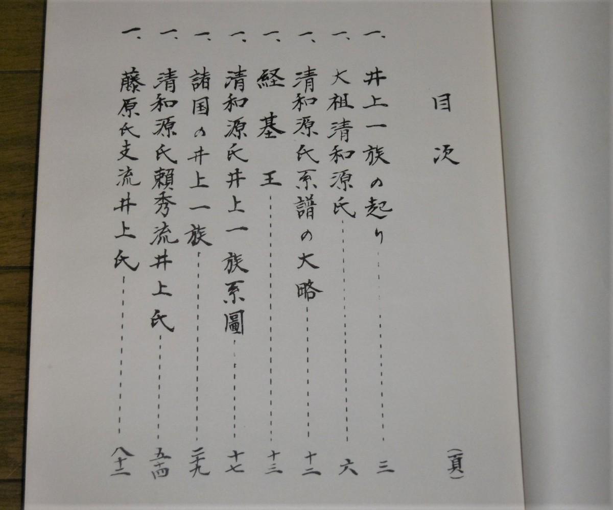 P1030395 (2)