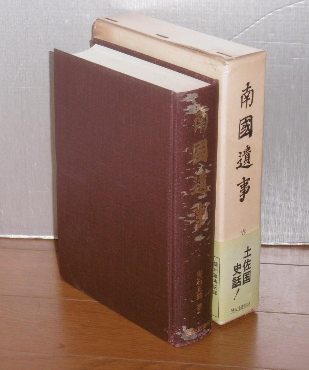 P1040580 (2)