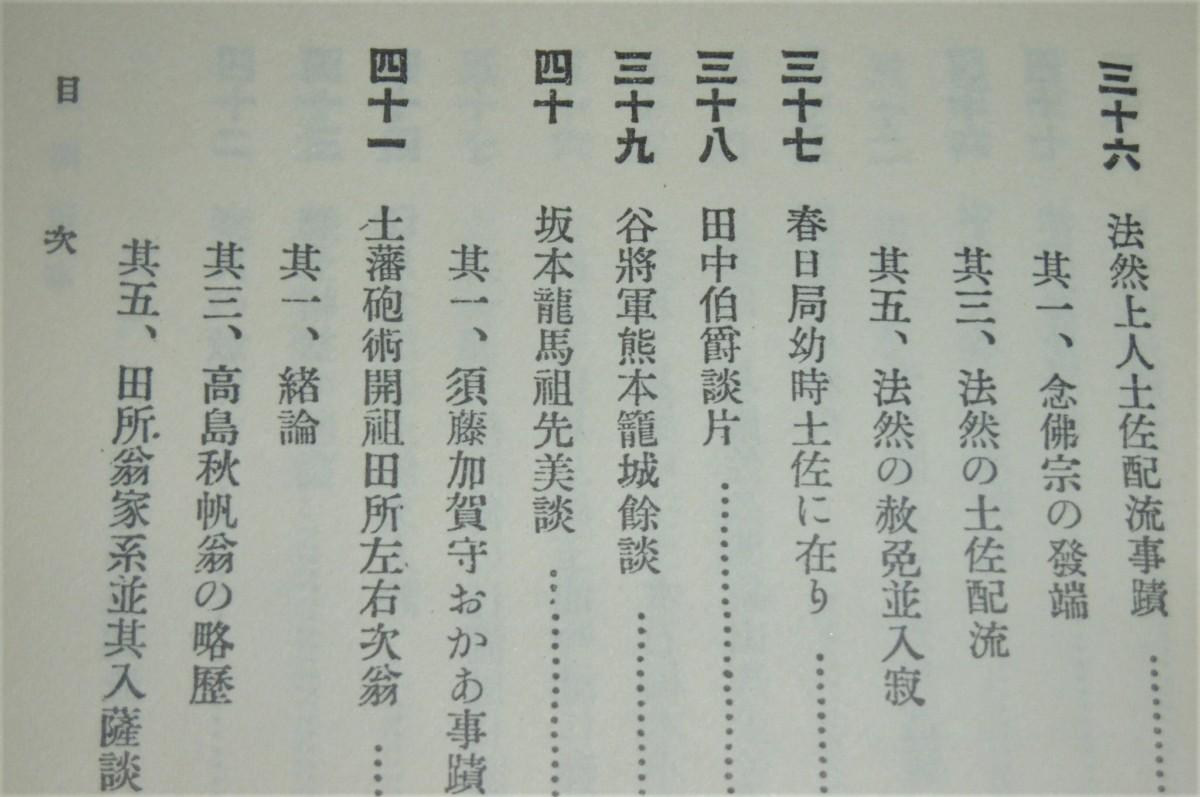 P1040588 (2)