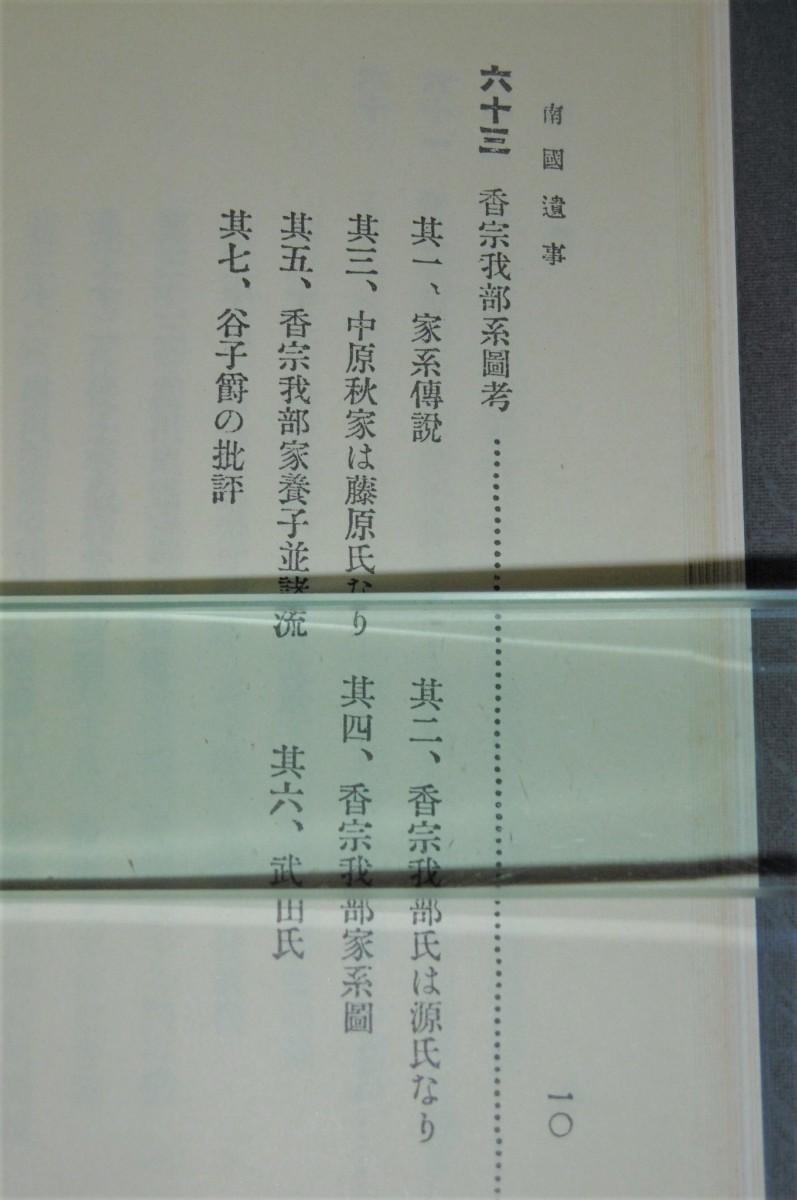 P1040594 (2)