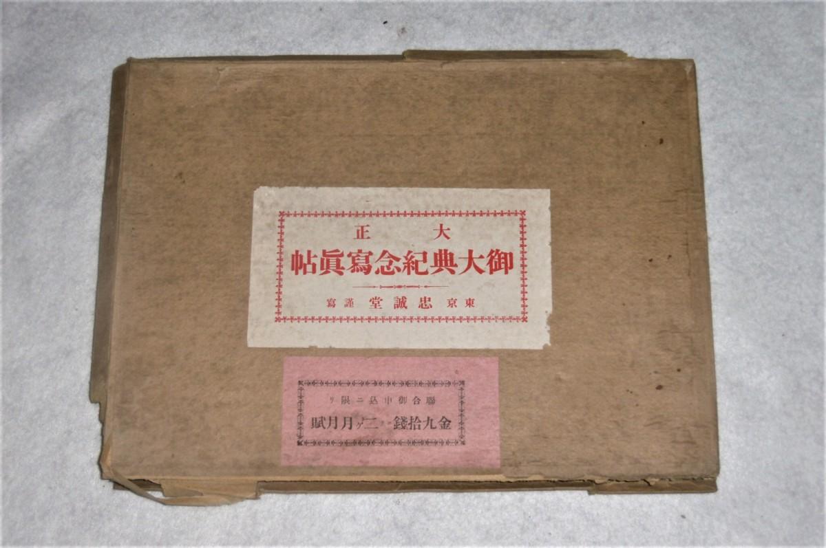 P1030121 (2)