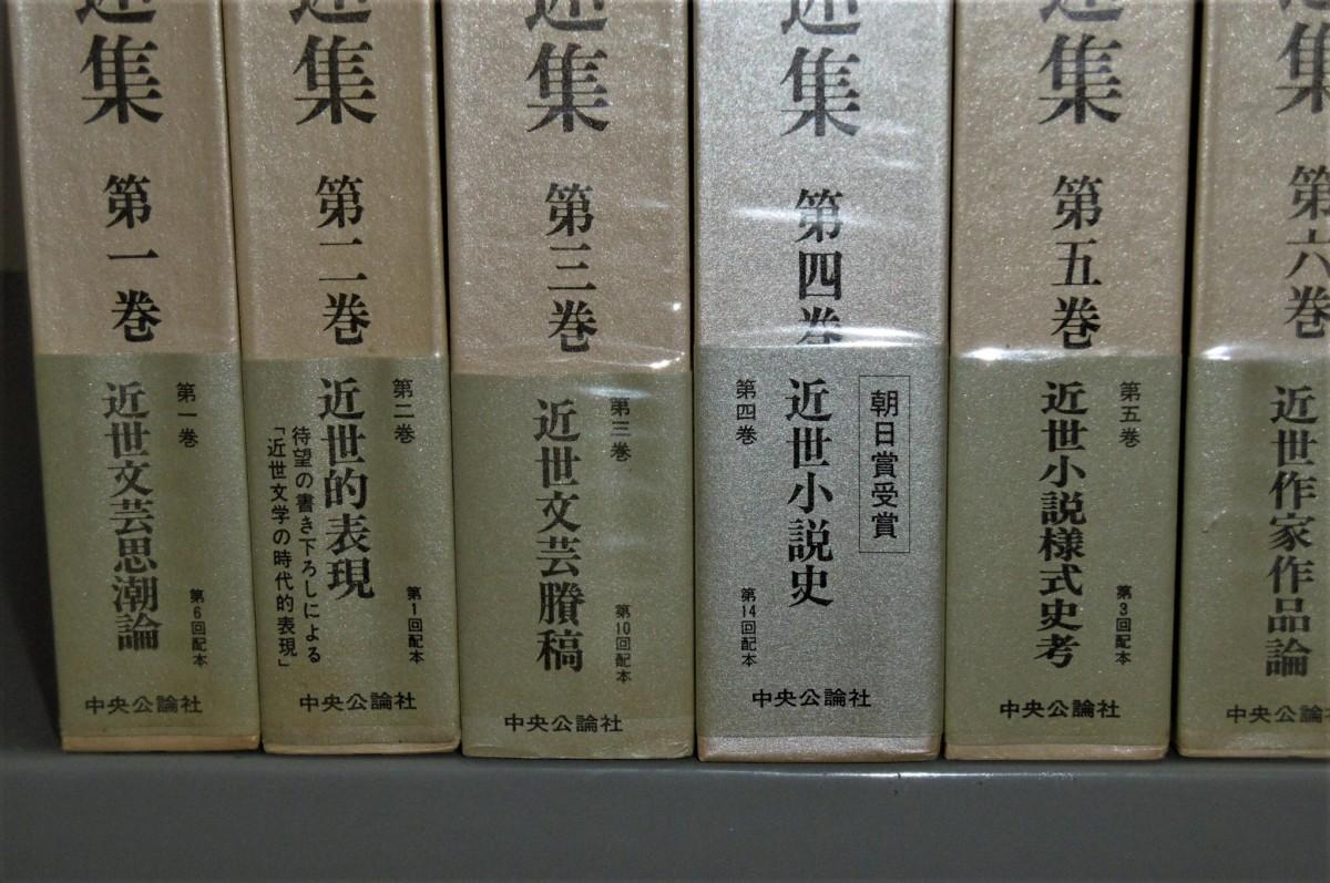 P1050426 (2)