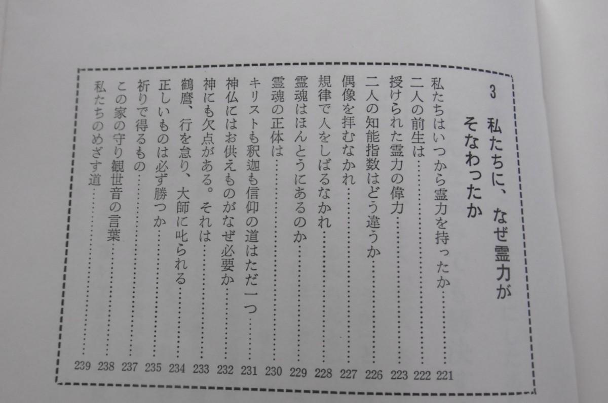 P1000570