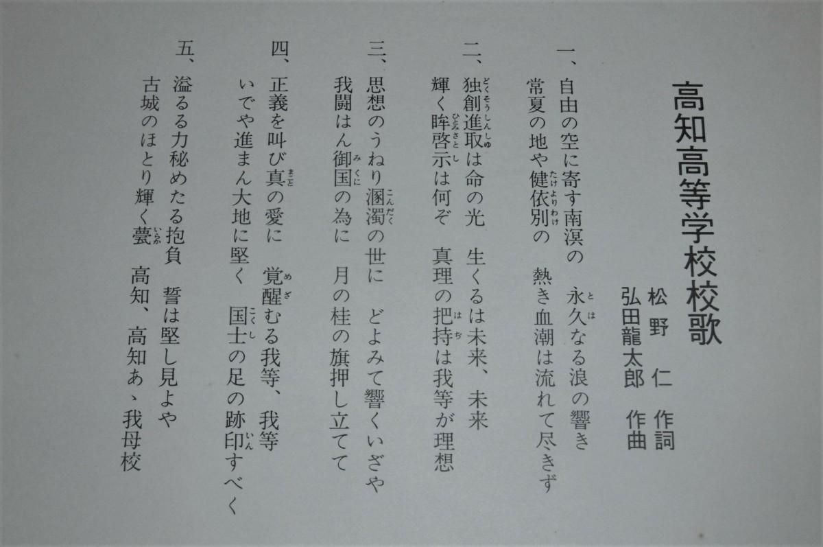 P1000764 (2)