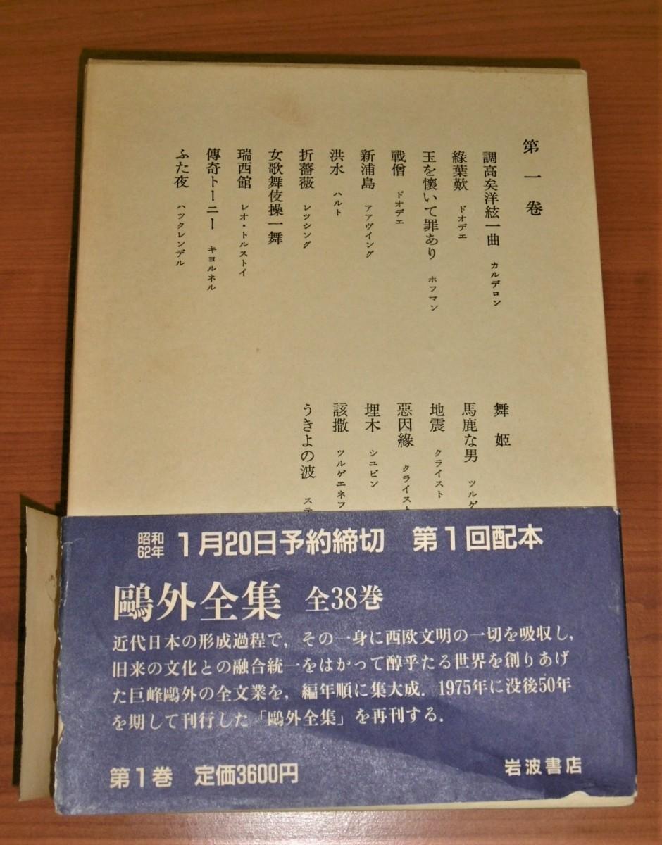 P1010715 (2)