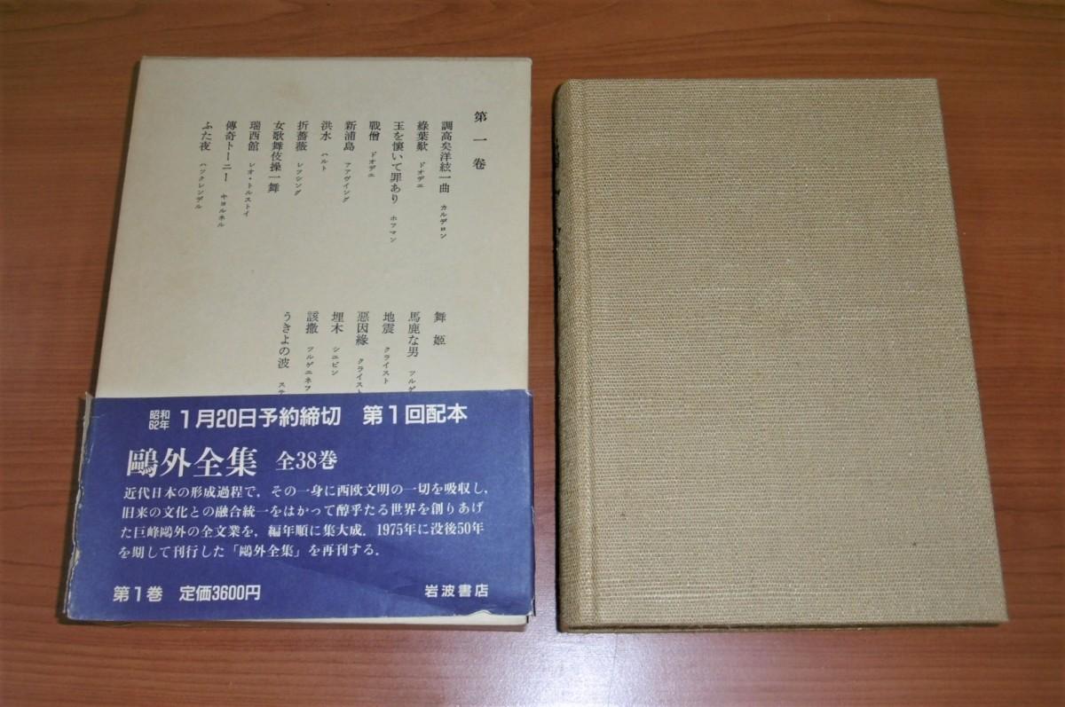 P1010719 (2)