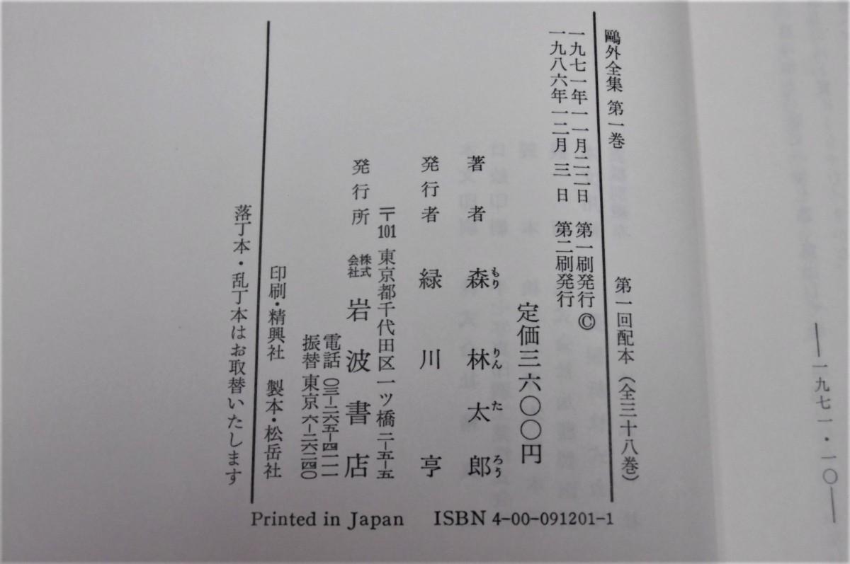 P1010724 (2)