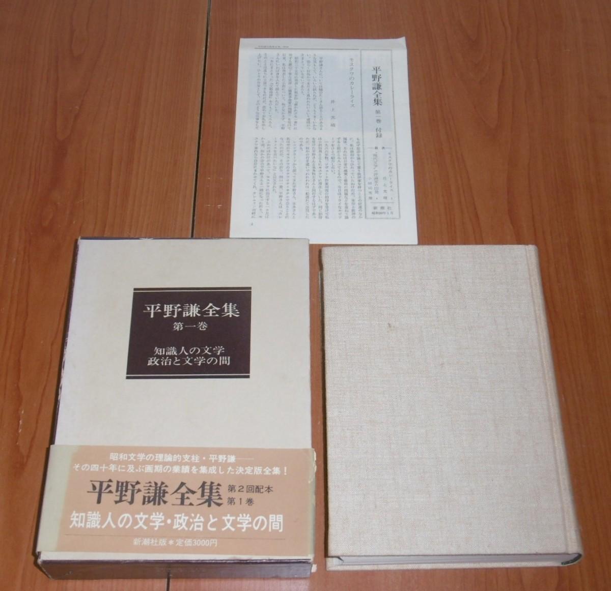 P1020039 (2)