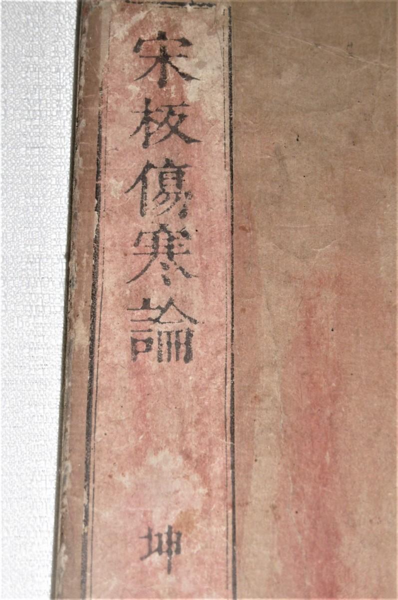 P1000720 (2)