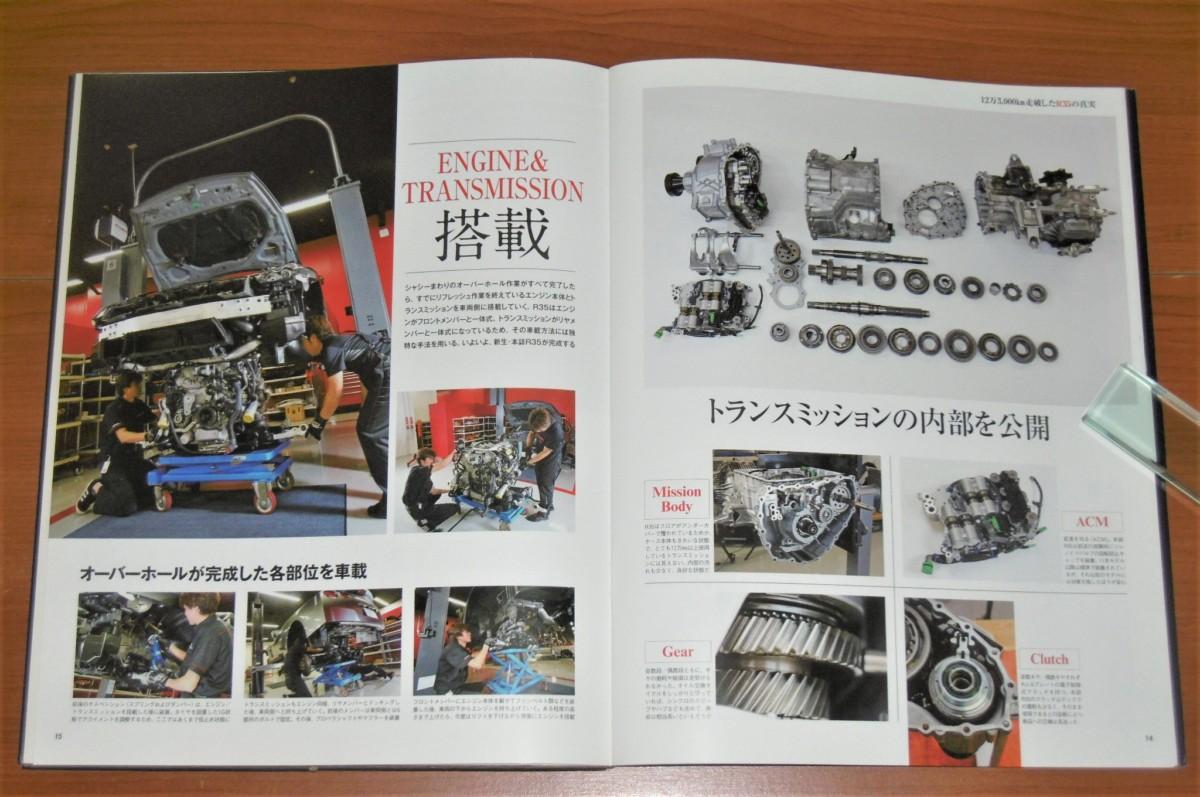 P1010207 (2)
