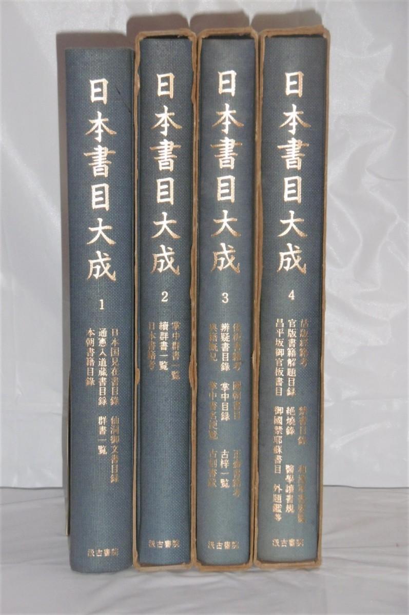 P1010665 (2)