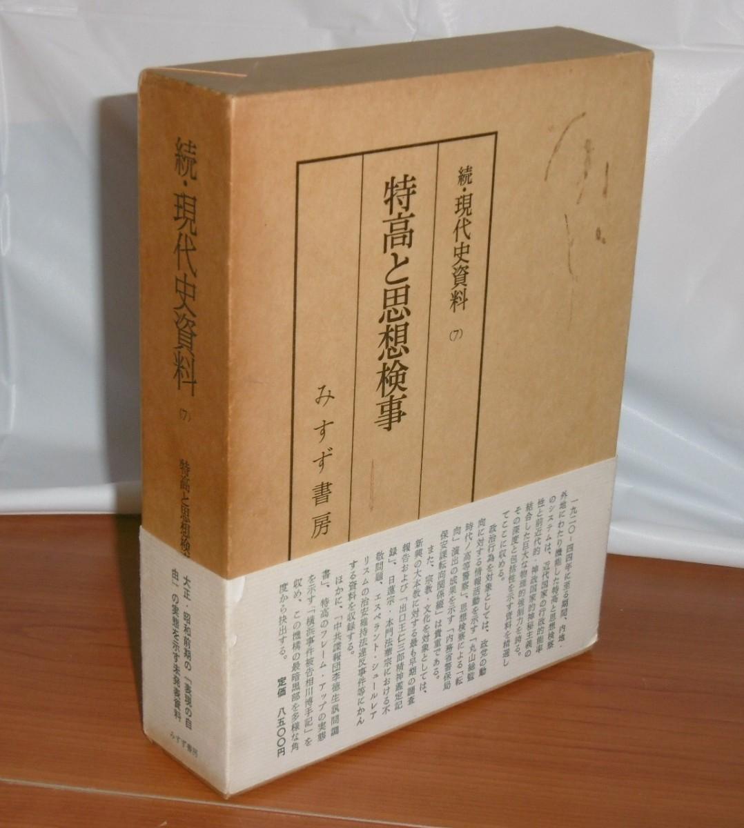 P1020119 (2)