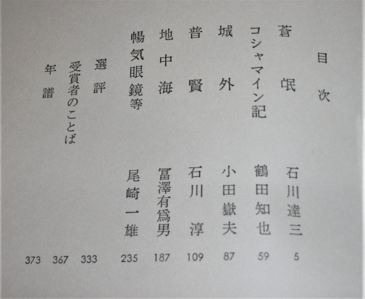 P1010555 (2)