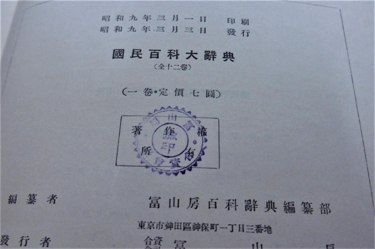 P1020368 (2)