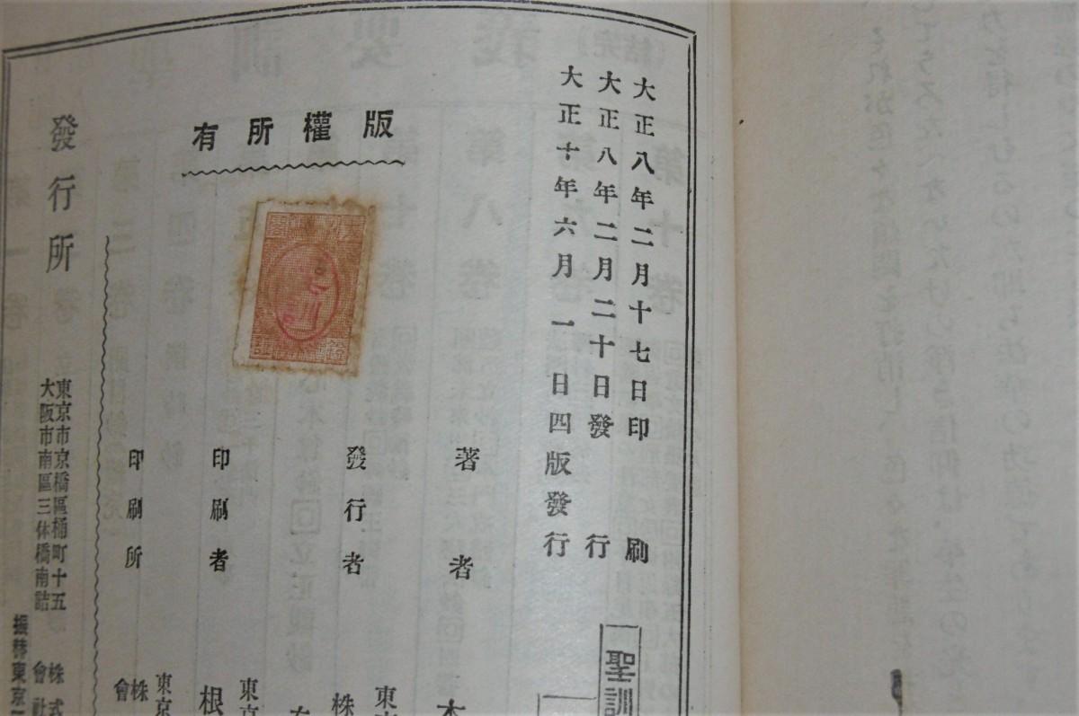 P1020413 (2)