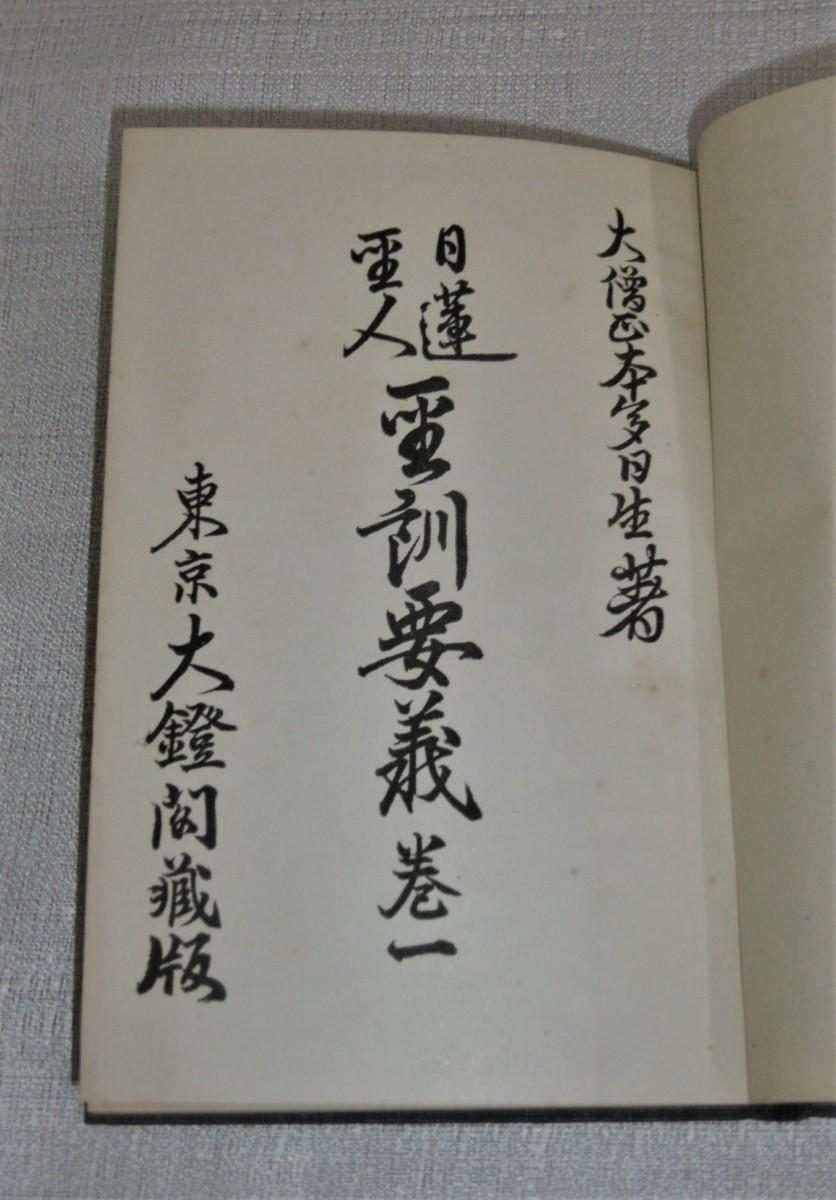 P1020422 (2)