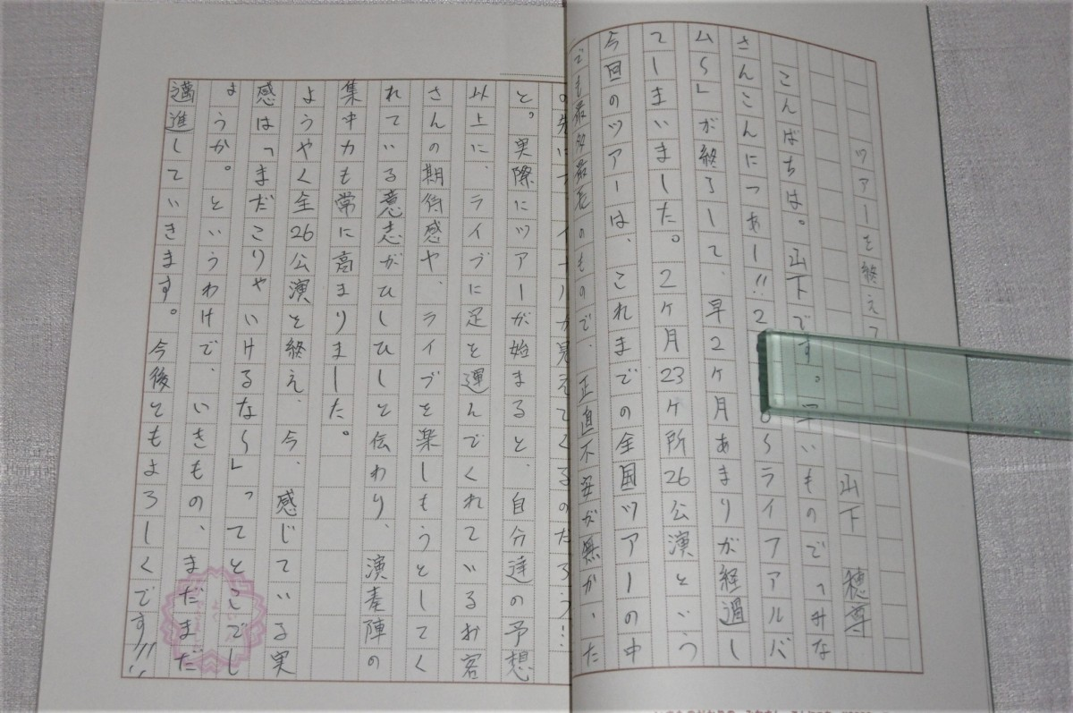 P1020576 (2)