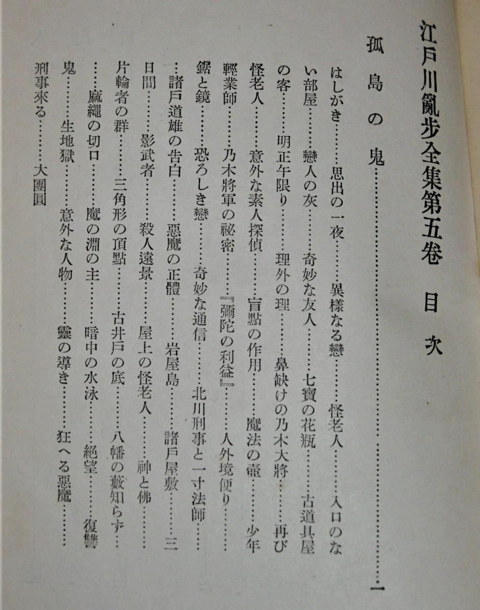 P1020464 (4)